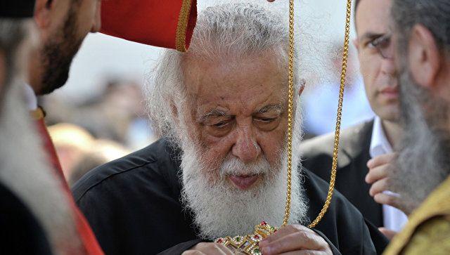 Патриарх Грузии Илия Второй / РИА Новости