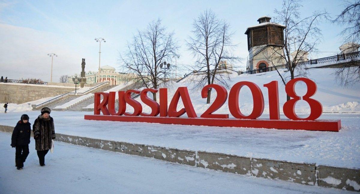 Россияне опасаются атаки Запада на ЧМ-2018 / rsport.ru