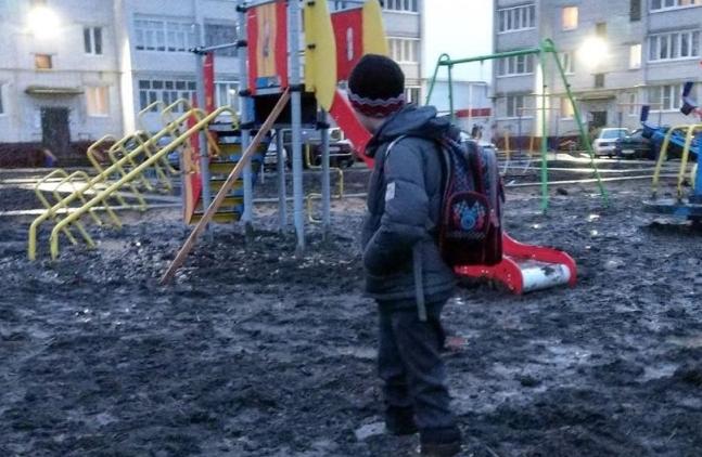 Секс видео на детской площадке