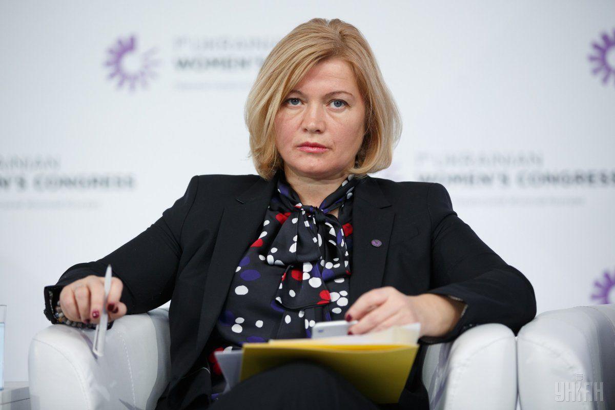 Геращенко зазначила, що РФ реалізовує сценарій повільного вбивства Сенцова/ фото УНІАН