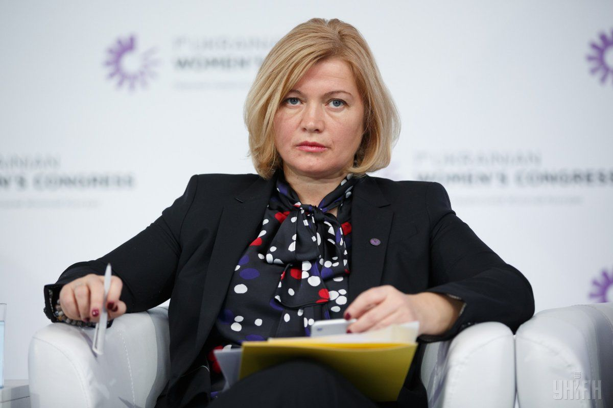 """Геращенко: """"Мы готовы к компромиссу в вопросе задержанных, чтобы быстрее всех вытащить"""" / фото УНИАН"""