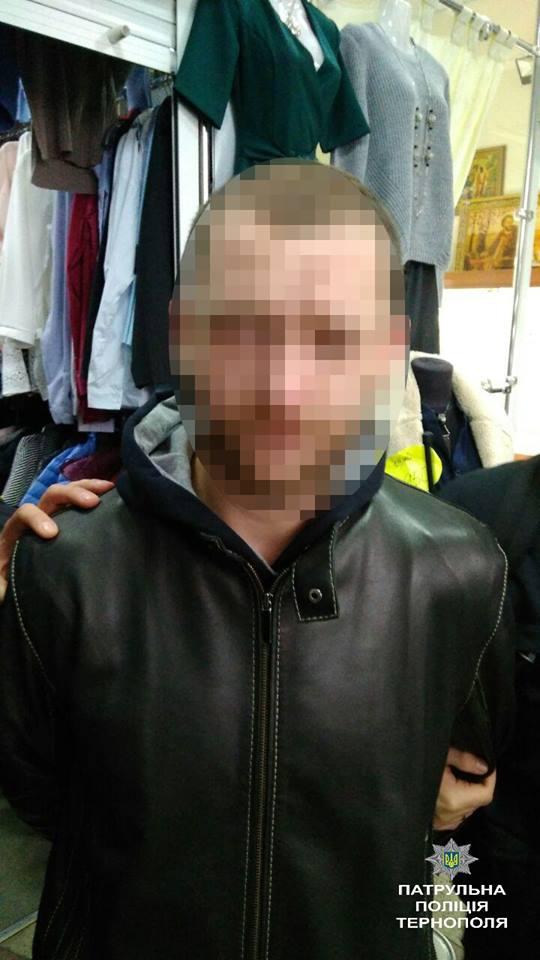 Чоловік вкрав з магазину пуховик за 3,6 тис. грн / фото прес-служби Нацполіції України в Тернопільській області