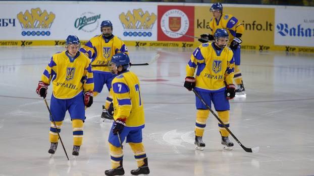 Молодіжна збірна України зіграє на ЧС в Бледі / hcdonbass.com