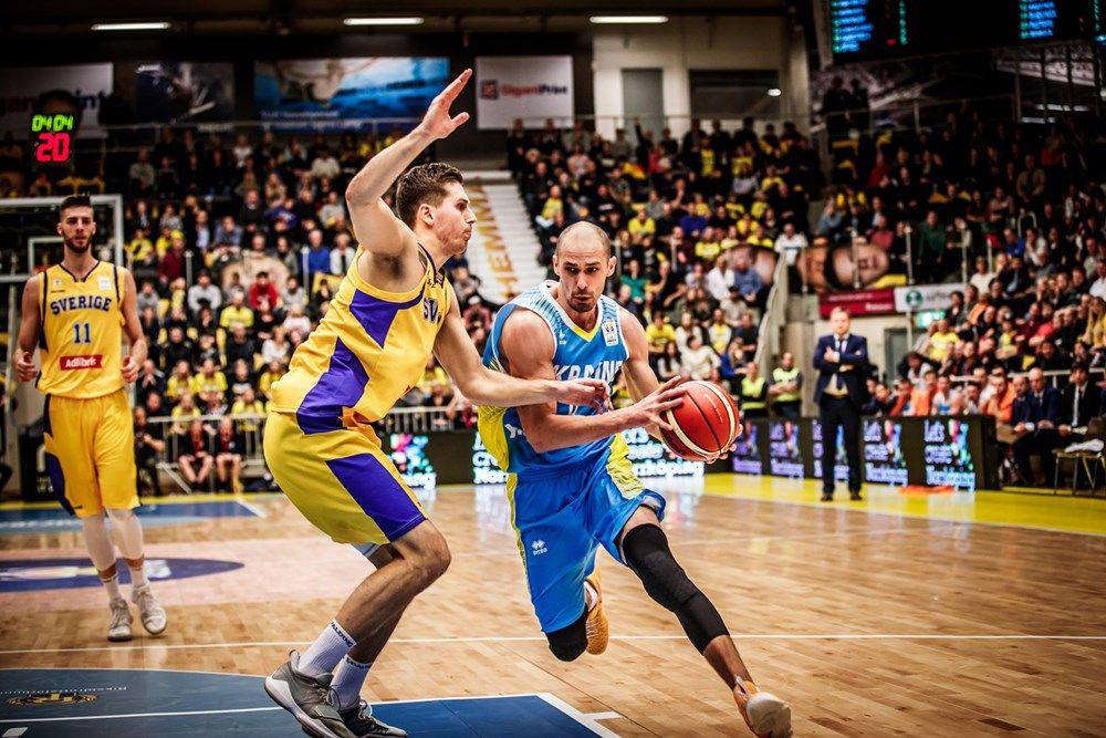 Сборная Украины побаскетболу обыграла команду Швеции настарте отбораЧМ