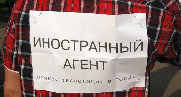 Русский закон оСМИ-иноагентах грозит свободе слова— ЕС