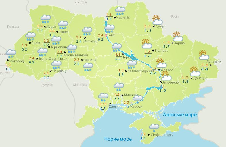 На більшій частині території дощі / фото facebook.com/ukrgmc.official