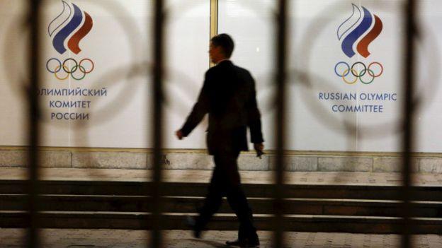 Дискваліфікація Росії продовжена / bbc.com