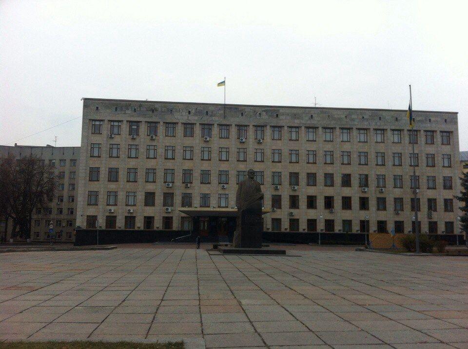 На Житомирщині оголосили конкурс на реалізацію бізнес-проектів / фото wikipedia.org