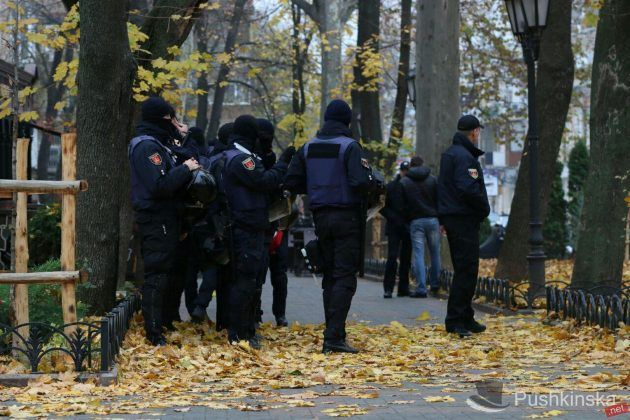 Столкновения произошли 18 ноября в центре Одессы / фото pushkinska.net