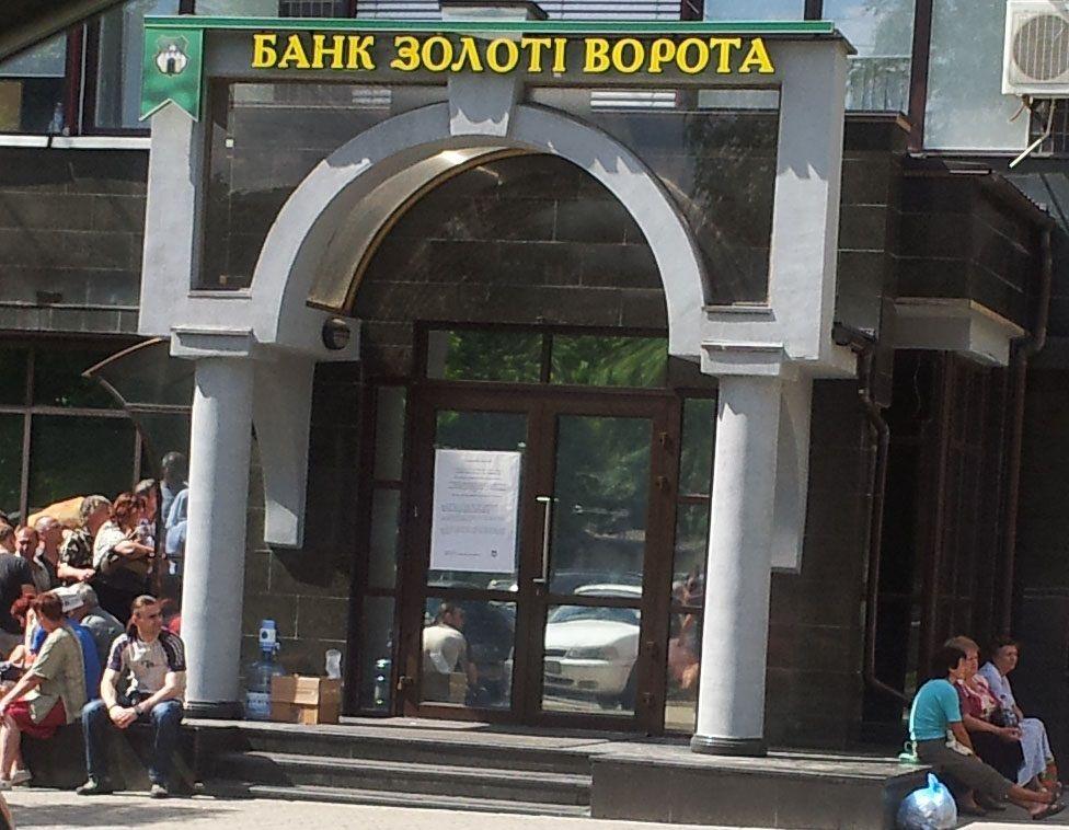фото stroyobzor.ua