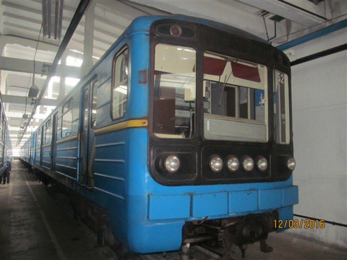 Киевское метро пошло навстречу тем, кто мечтает стать владельцем вагона метро / Фото КП