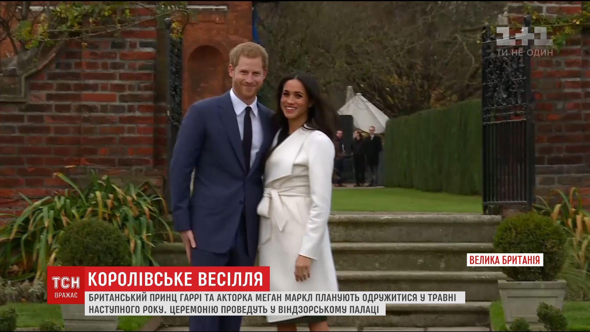 На свадьбе принца Гарри и Меган Маркл Британия может заработать 500 млн фунтов / кадр из видео ТСН