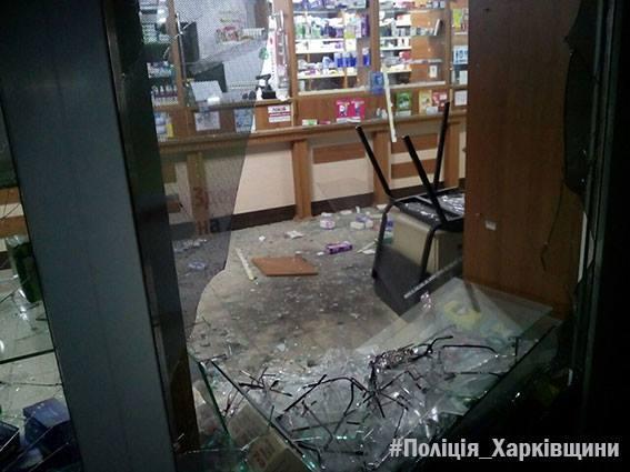 Внаслідок інциденту ніхто з громадян не постраждав / фото поліція Харківщини, Facebook