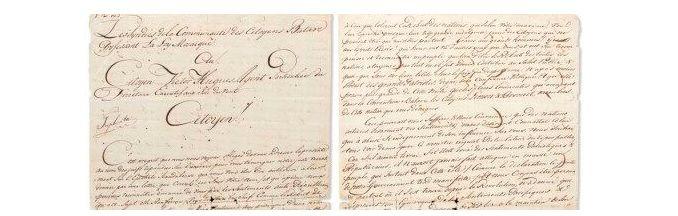 Письмо, написанное в 1798 году евреями Карибских островов / christies.com