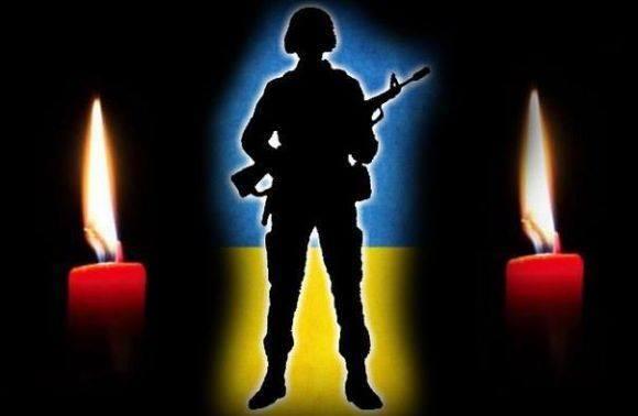 Військовий загинув на Донбасі / фото facebook.com/ovkChe