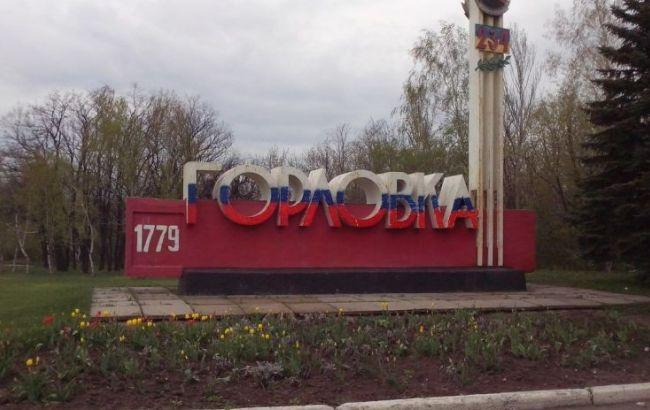 Horlivka is presently occupied by Russia / Photo from sprotyv.info