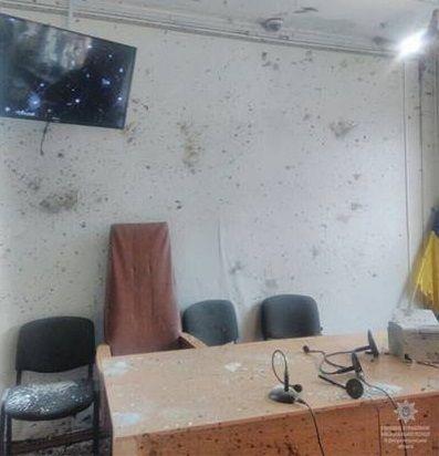 Image result for nikopol ukraine bomb court