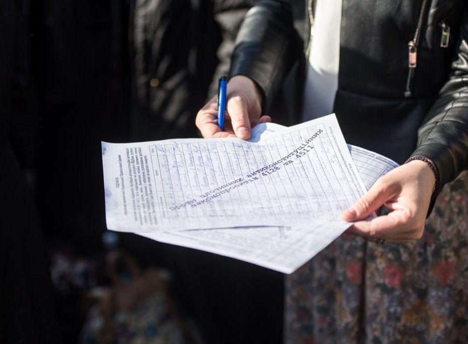 Избиратели обязали депутатов не голосовать за скандальные антицерковные законопроекты / news.church.ua