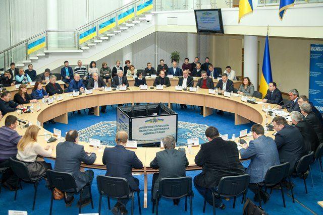 У Дніпропетровській ОДА голова ДАБІ зустрівся із забудовниками / фото adm.dp.gov.ua
