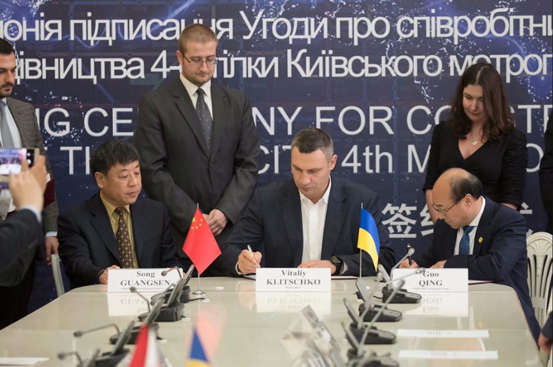 Кличко на прошлой неделе Киев подписал меморандум с консорциумом / фото klichko.org