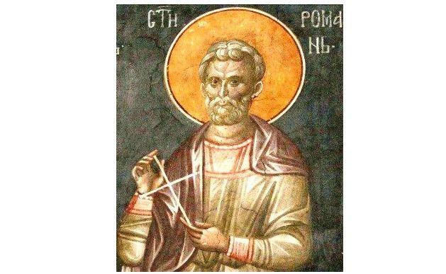 1 грудня - пам'ять святих мучеників: диякона Романа і юнака Варула   , фото-1