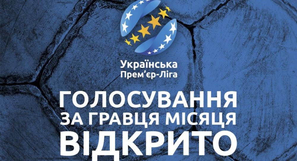 Читайте також Гравець збірної України та полтавської