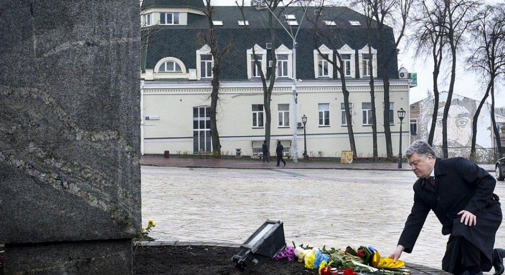 Українці хвилиною мовчання вшанували пам'ять жертв Голодомору