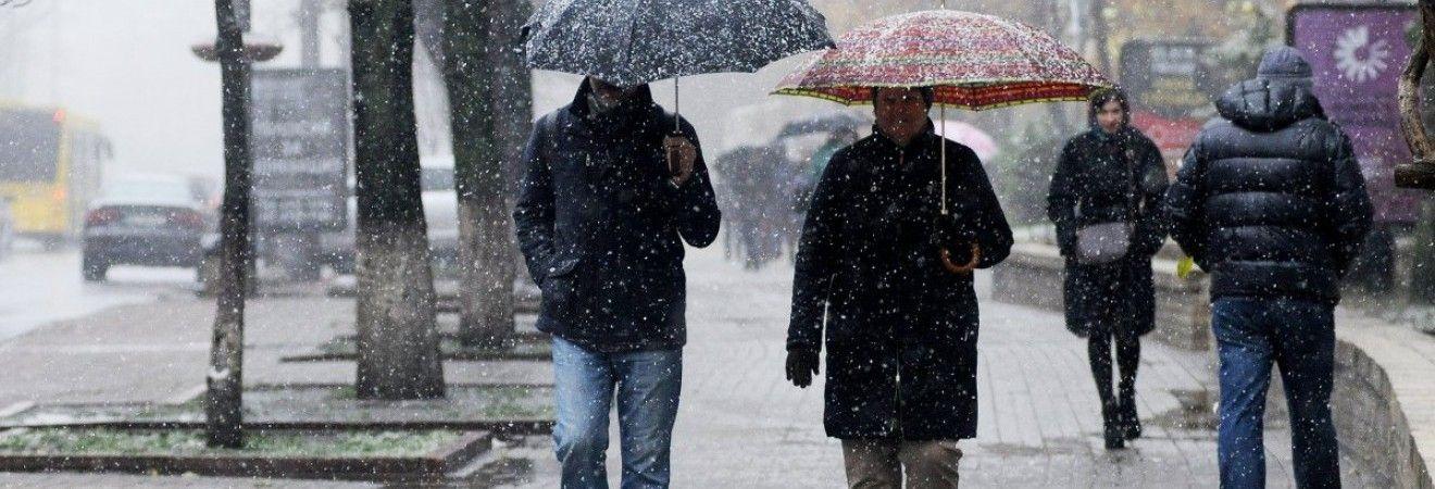 На выходных в Украине ожидается температурный контраст: от -8° на западе и до +15° на юге