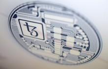 В Нацполиции заявили о необходимости запретить криптовалюты в Украине