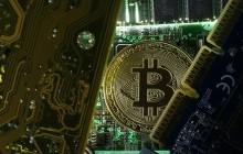 В Украине рынок криптовалют планируют взять под госконтроль
