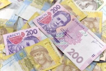 Астролог розповів, на які знаки Зодіаку скоро чекає небувалий фінансовий успіх