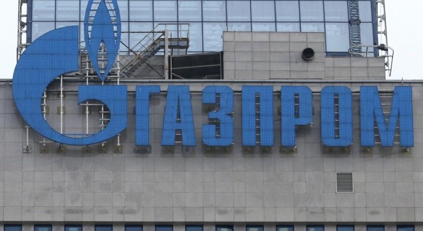 """Верховный суд Украины отклонил жалобу """"Газпрома"""" на штраф в 172 миллиарда гривень"""