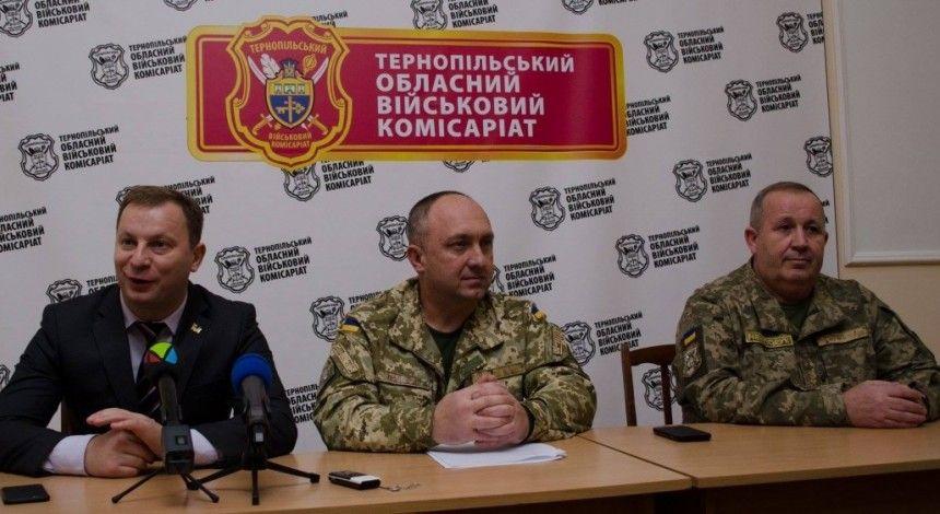 Новим військовим комісаром Тернопільської області став Леонід Нечепорук