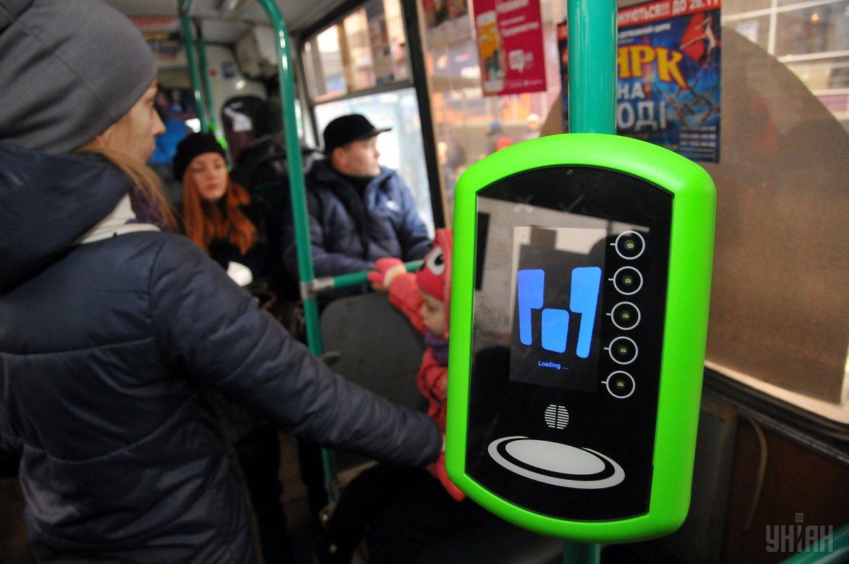 В Харькове начал действовать единый электронный билет / фото УНИАН