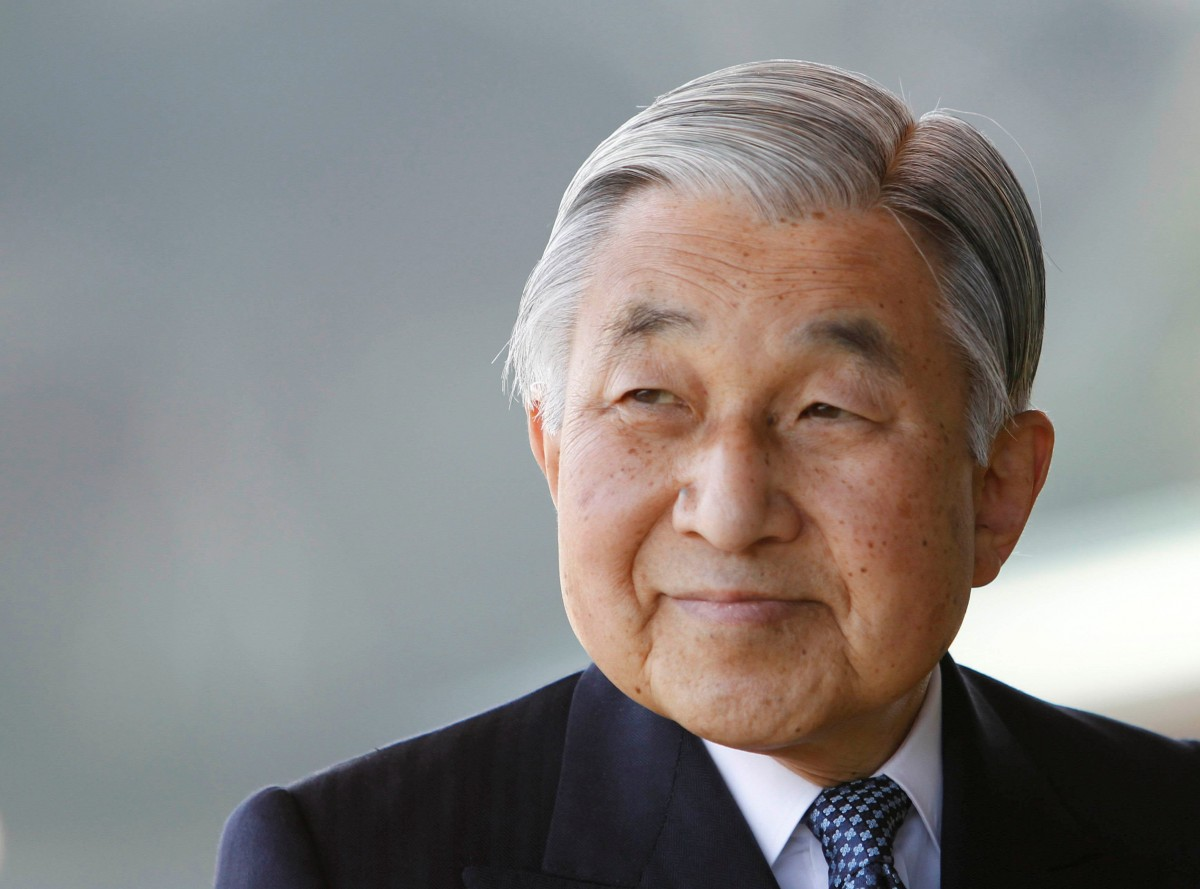 Імператор Японії зречеться престолу 30 квітня 2019 року