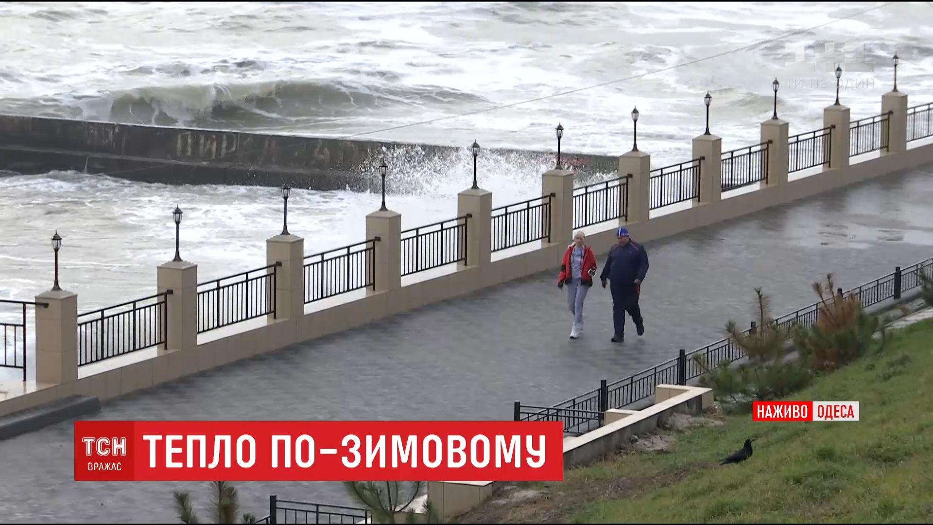 В Одесі синоптики прогнозують +15 / скріншот