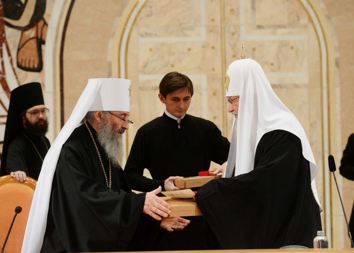 http://sobor.patriarchia.ru