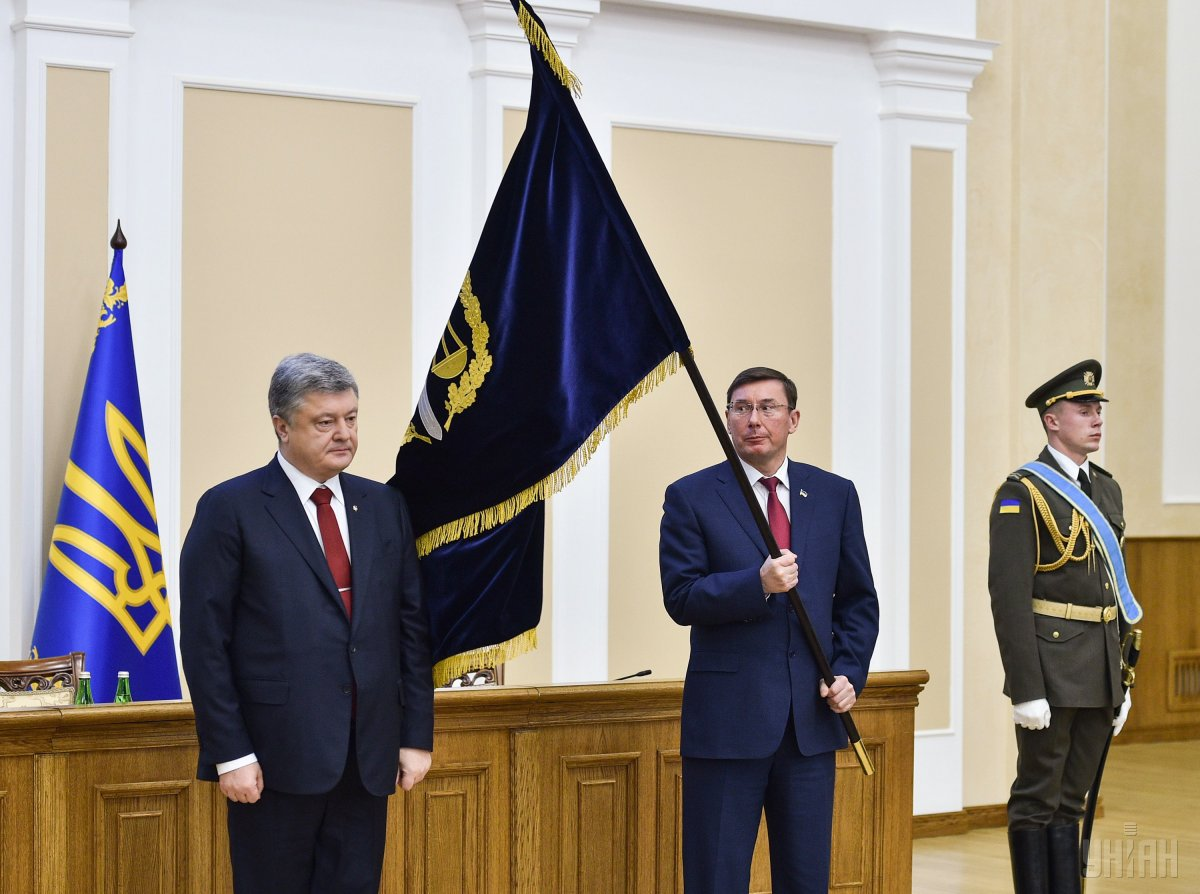 Луценко остаются генпрокурором / фото УНИАН