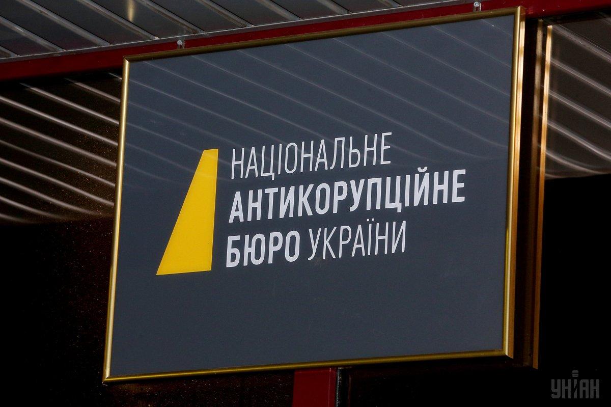 National Anti-corruption Bureau of Ukriane / Photo from UNIAN