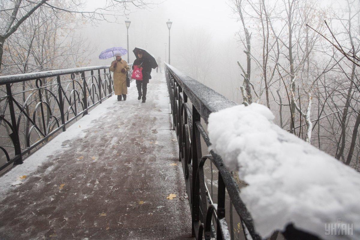В Украине сегодня ожидаются снегопады и дожди / УНИАН