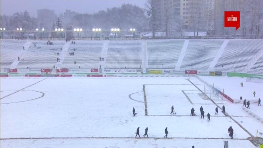 Матч у Львові не дограний через сильний снігопад / УНІАН