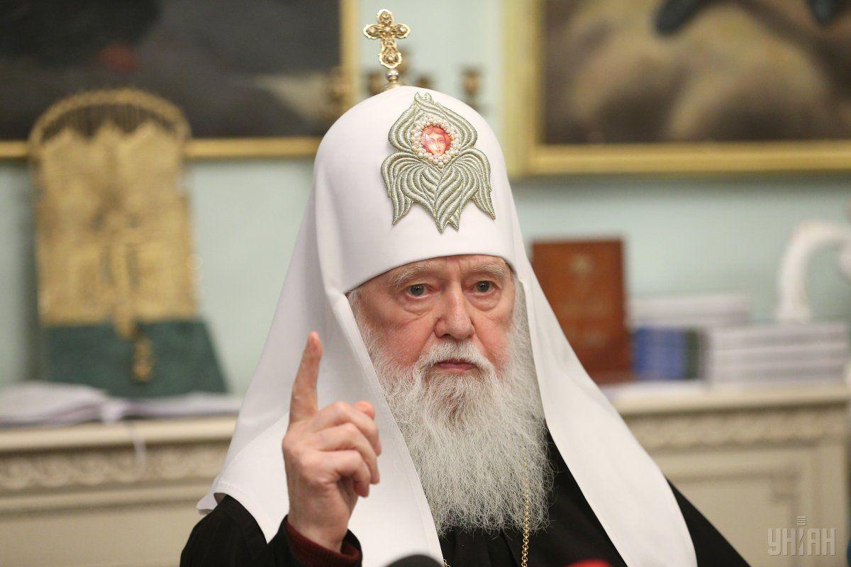 Филарет отметил, что сейчас идет сумасшедшая борьба, чтобы церкви не объединились \ фото УНИАН