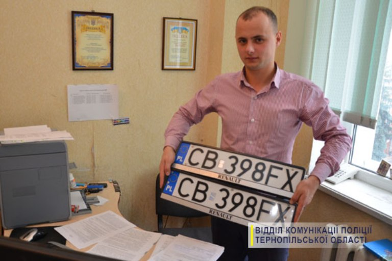 фото Відділ комунікації поліції Тернопільської області