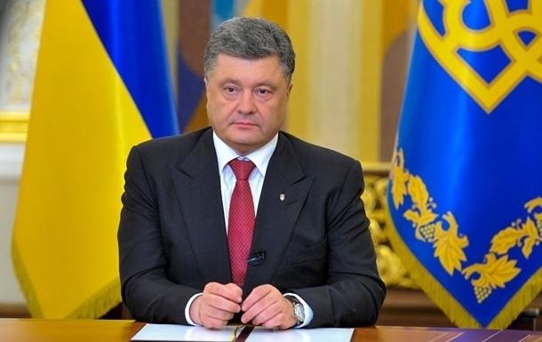 Петр Порошенко / Корреспондент.net