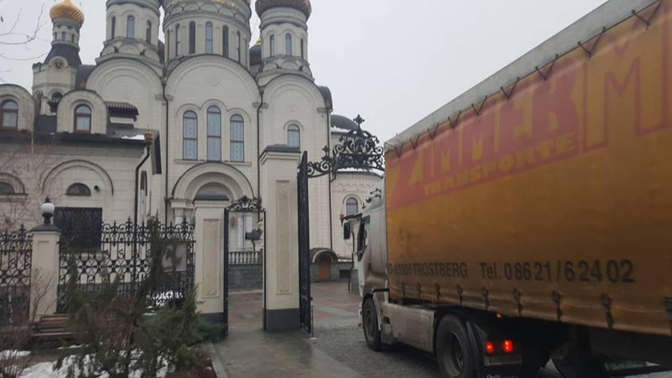 В зону АТО было доставлено 2910 гигиенических и продуктовых наборов / news.church.ua