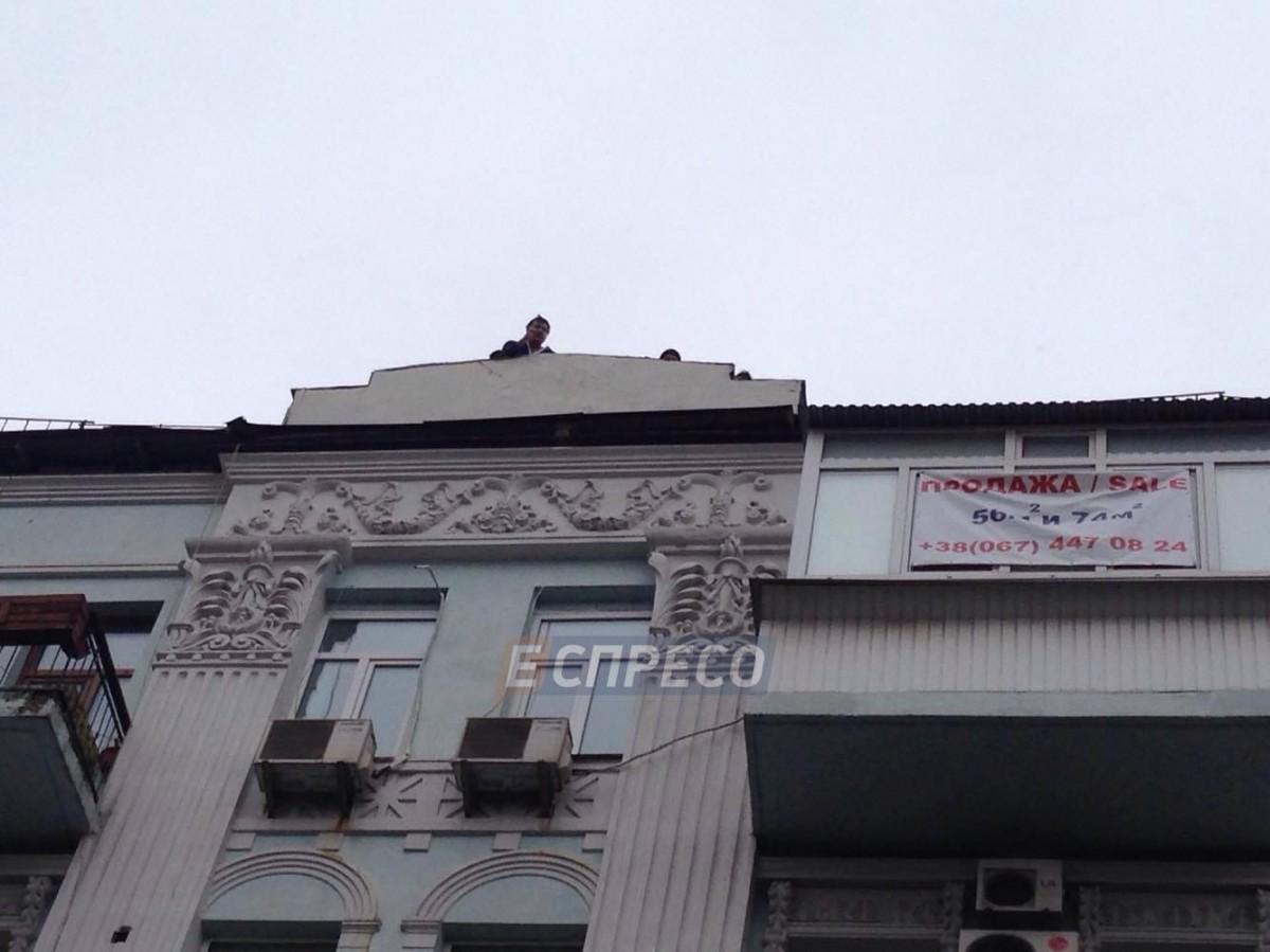 Саакашвили на крыше / Эспрессо