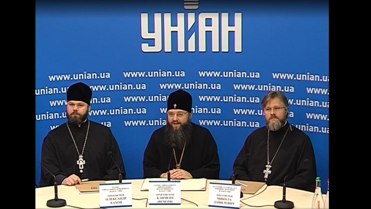 В УНИАН началась пресс-конференция УПЦ
