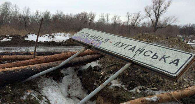 Отвод сил вблизи Станицы Луганской мало состояться осенью 2016 года / фото сxid.info