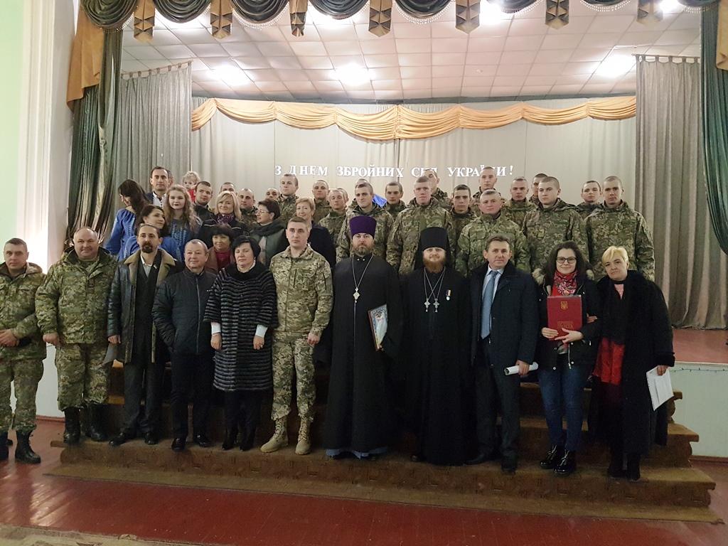 Клириков и верующих награждены знаками отличия ко Дню волонтера и Вооруженных Сил Украины / news.church.ua