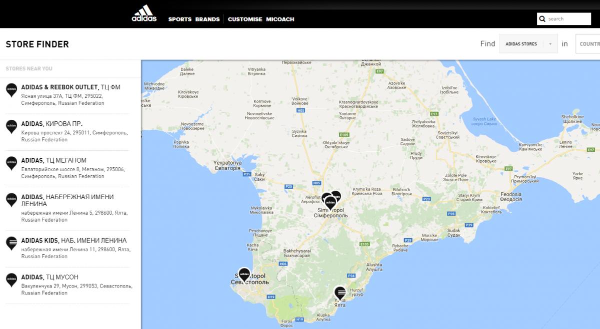 В Крыму продолжают торговать немецкие Puma и Adidas / фото mtot.gov.ua
